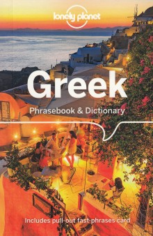 Greek, rozmówki, Lonely Planet
