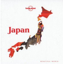Japan, album, Lonely Planet