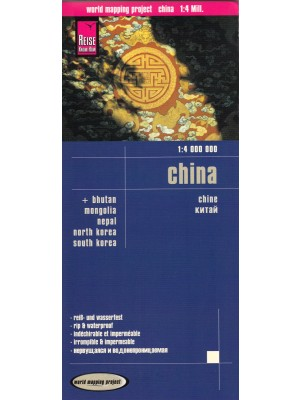 China, 1:4 000 000, mapa samochodowa, Reise Know-How