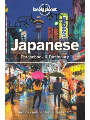 Japanese, rozmówki, Lonely Planet
