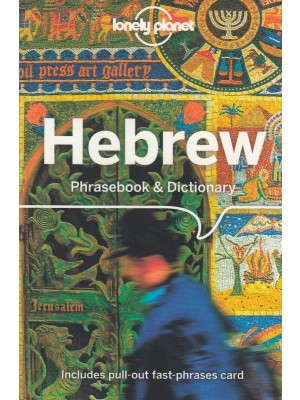 Hebrew, rozmówki, Lonely Planet