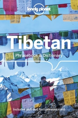 Tibetan phrasebook and dictionary Lonely Planet